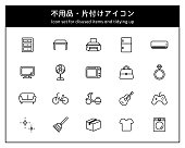 """Icon set for disused items and tidying up The Japanese meaning written is """"icon set for disused items and tidying up""""."""