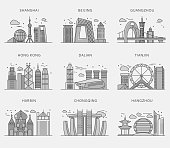 Icons Chinese Major Cities Flat Style