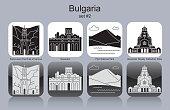 Icons of Bulgaria