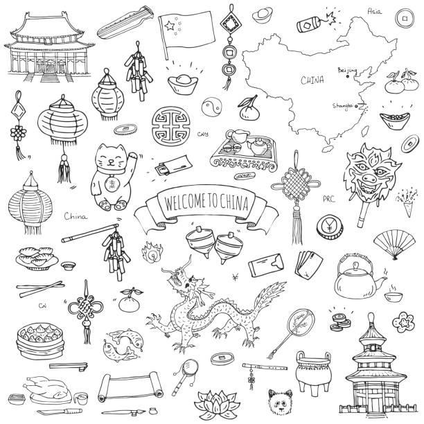Icons set vector art illustration