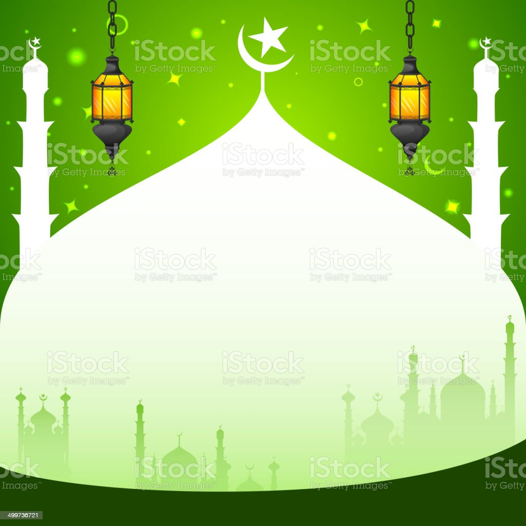 Iftar Party background vector art illustration