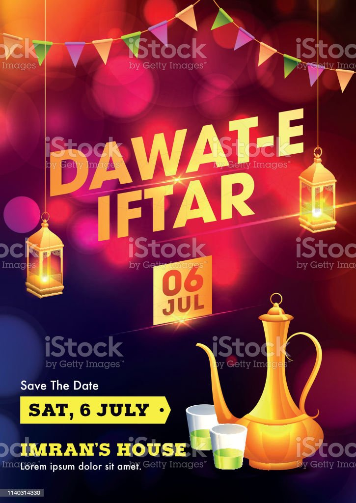 Iftar Party Invitation Card Or Flyer Design With Hanging