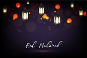 Illuminated lamp for Eid Mubarak