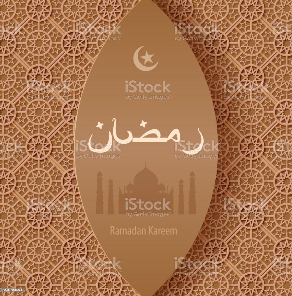 illustration beige arabesque background Ramadan, Ramazan vector art illustration