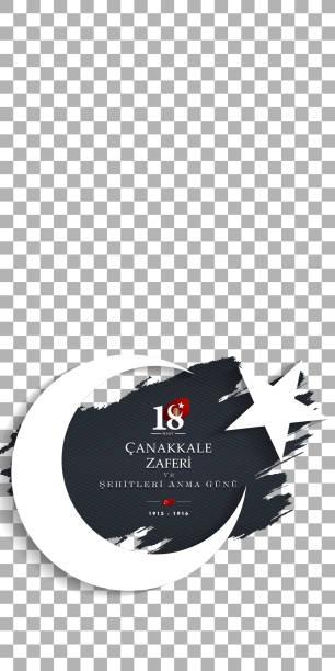 illüstrasyon. ingilizce çevirisi; (18 mart, çanakkale zafer günü ve şehitler memorial day türkiye kutlama kartı.) sosyal medya hikayesi şablonu için - 18 mart stock illustrations, clip art, cartoons, & icons