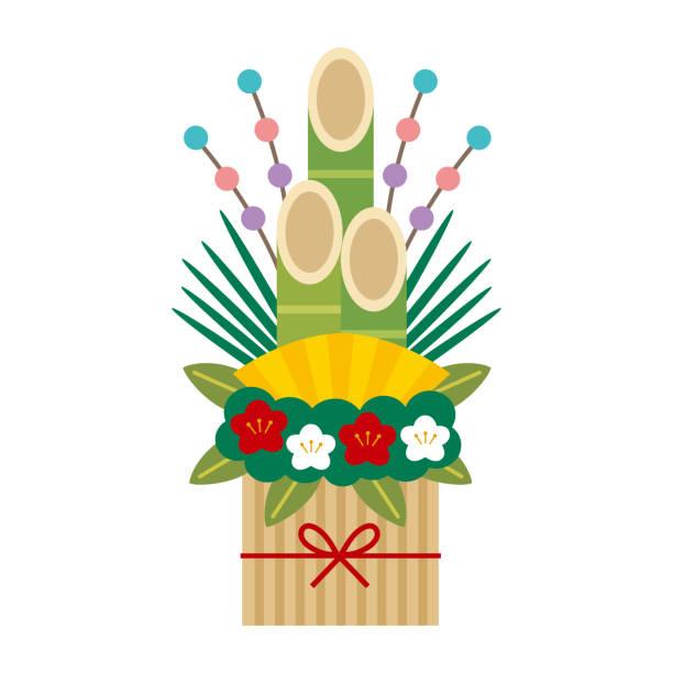 かじ松のイラスト素材 - 門松点のイラスト素材/クリップアート素材/マンガ素材/アイコン素材