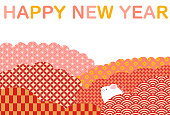 Illustration New Year's card of red-Japanese-style rat