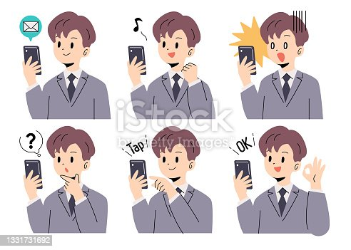 istock Illustration of a businessman with a smartphone 1331731692
