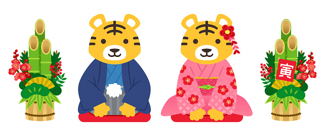Illustration of a pair of tigers wearing Japanese kimono and greeting the New Year
