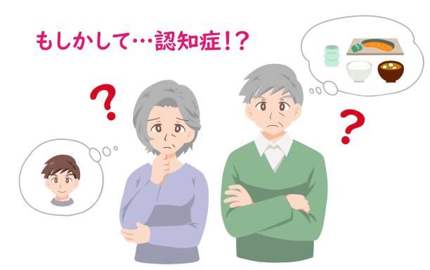 ilustrações de stock, clip art, desenhos animados e ícones de illustration of an elderly man who may have dementia - mulher deixar ir