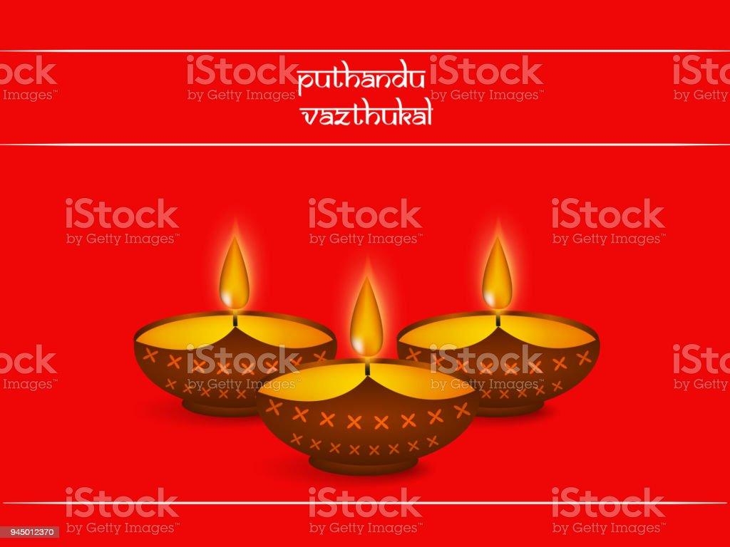 Illustration Of Background For Indian State Festival Tamil Nadu