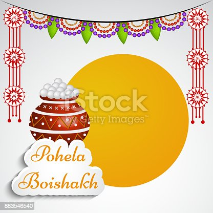 illustration of a pot with Pohela Boishakh. Pohela Boishakh meaning is Happy New year in Bengali Language. Bengali New Year celeberate in eastern region of India.