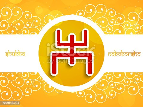 illustration of Bengali New Year Symbol with Shubho Noboborsha text. Shubho Noboborsha meaning in Bengali language is Happy New year. Bengali new year festival celebrated in Eastern region of India