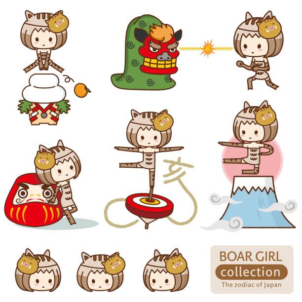 Illustration of boar of Japanese zodiac. vector art illustration