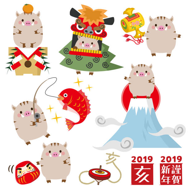 illustration of boar of japanese zodiac. - year of the pig stock illustrations, clip art, cartoons, & icons
