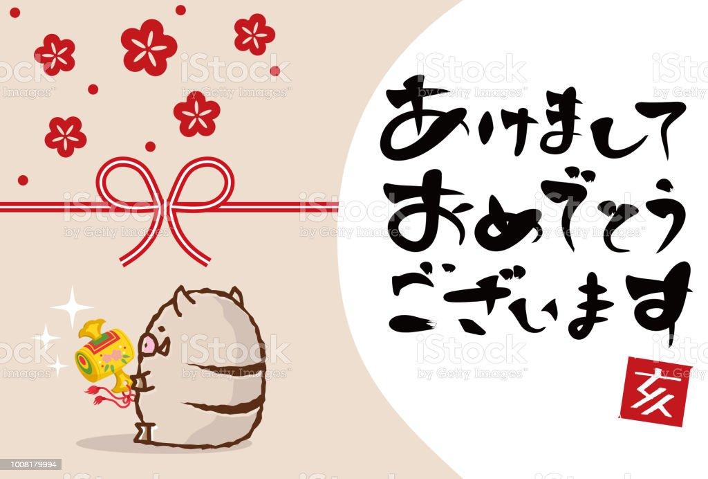japanische sternzeichen