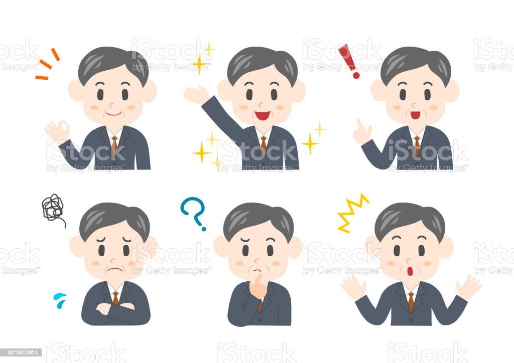 Illustration of businessman(middle age) vector art illustration