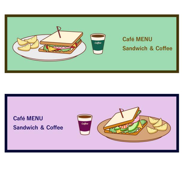 Illustration of cafe menu style vector art illustration