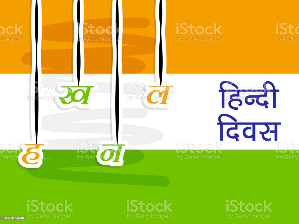 Il Ration Of Elements Of Hindi Divas Background Hindi Divas Is An Annual Day Cele Ted On