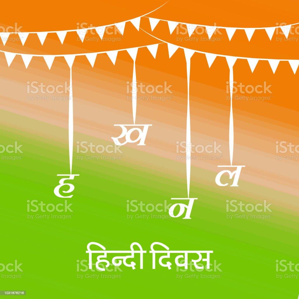 Illustration Of Elements Of Hindi Divas Background Hindi