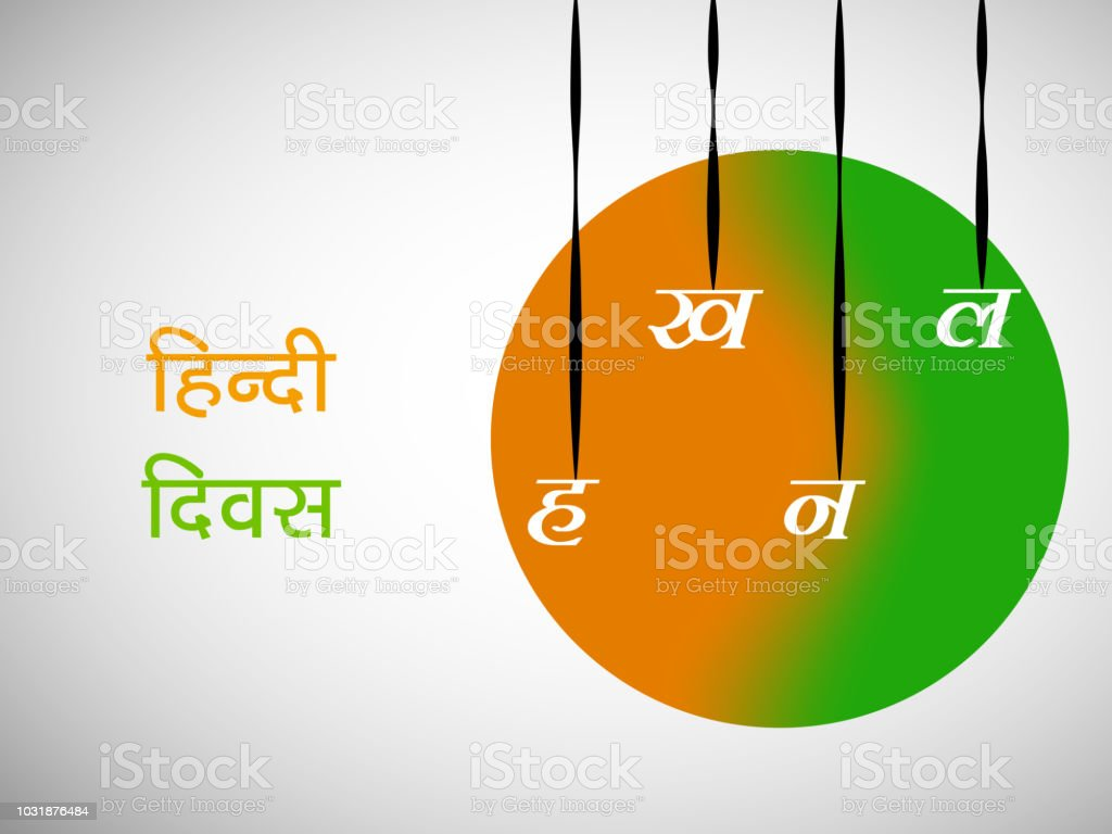Illustration Of Elements Of Hindi Divas Background Hindi Divas Is An