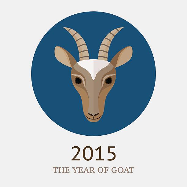 illustration der ziege, symbol, 2015. - bergziegen stock-grafiken, -clipart, -cartoons und -symbole