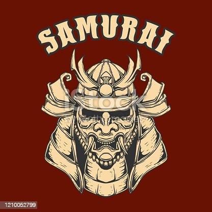 Illustration of helmet of samurai warrior. Design element for poster, card, banner, emblem, t shirt. Vector illustration