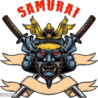 Illustration of helmet of samurai warrior with crossed katanas. Design element for poster, card, banner, emblem, t shirt. Vector illustration