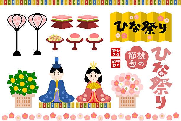 Illustration of Hinamatsuri(Doll's Festival) Illustration of Hinamatsuri(Doll's Festival)  peach blossom stock illustrations