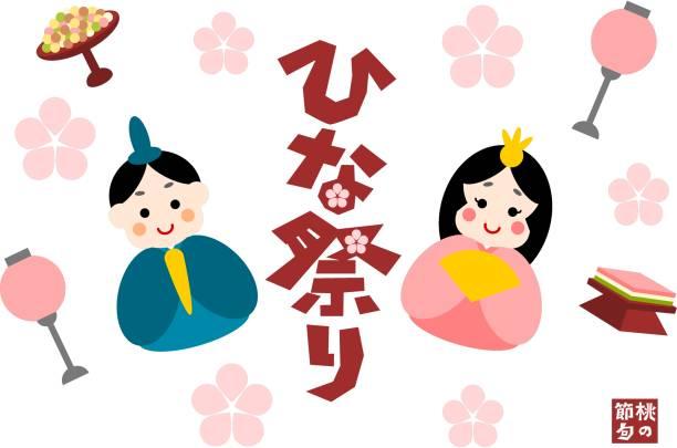 illustrazioni stock, clip art, cartoni animati e icone di tendenza di illustration of hinamatsuri(doll's festival) - pesche bambino