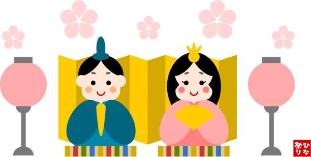 ilustraciones, imágenes clip art, dibujos animados e iconos de stock de ilustración de hinamatsuri (festival de la muñeca) - tipos de letra de historietas