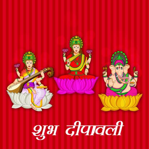 illustration der hinduistische festival diwali-hintergrund - ganesh stock-grafiken, -clipart, -cartoons und -symbole