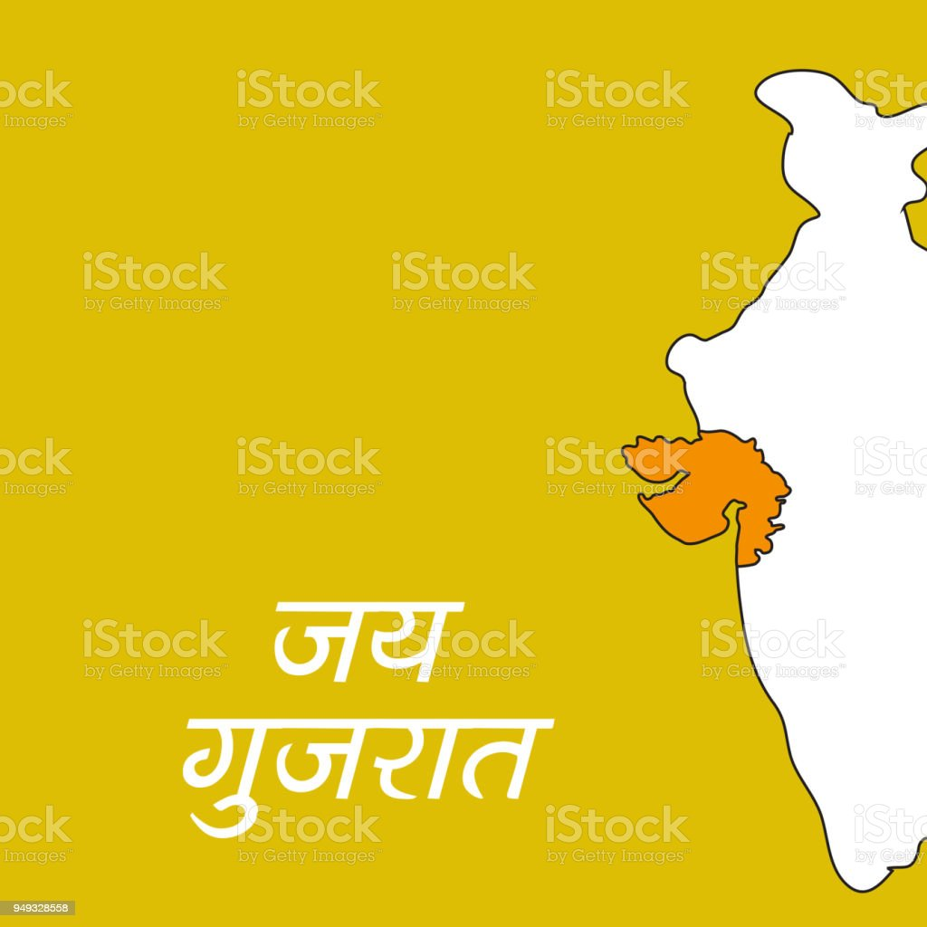 Illustration Of India Map Showing Indian State Gujarat With