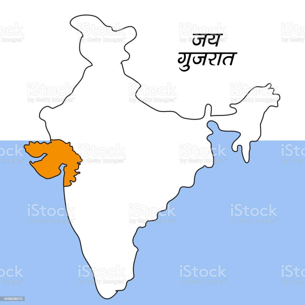 Ilustracin de mapa de india con estado indio gujarat con texto ilustracin de mapa de india con estado indio gujarat con texto hindi jai gujarat significado viva gumiabroncs Gallery