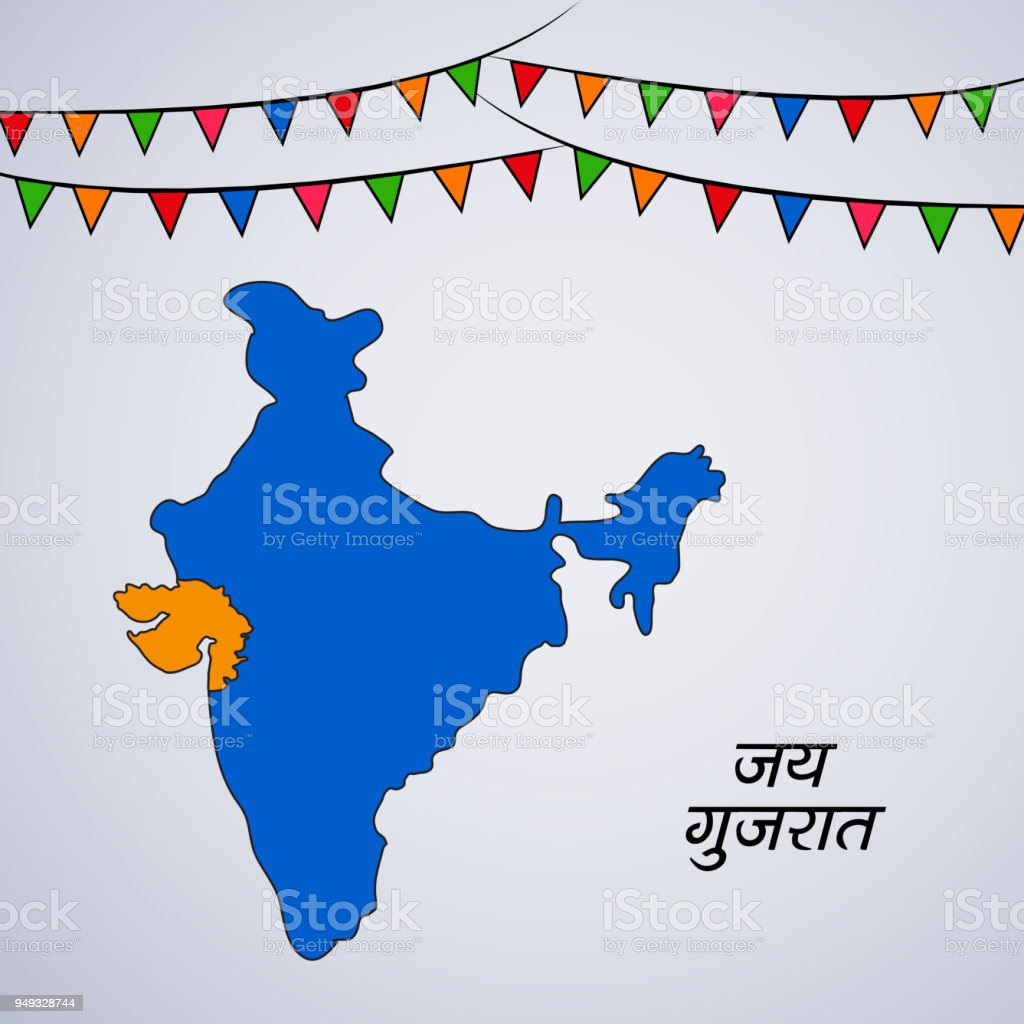 Illustration Of India Map Showing Indian State Gujarat With Hindi Text on