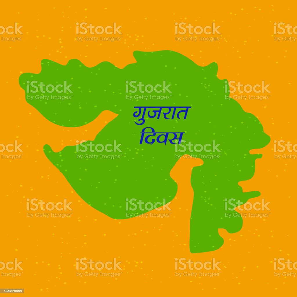 Map Of Asia In Hindi.Illustration Of Indian State Gujarat Map With Hindi Text Gujarat