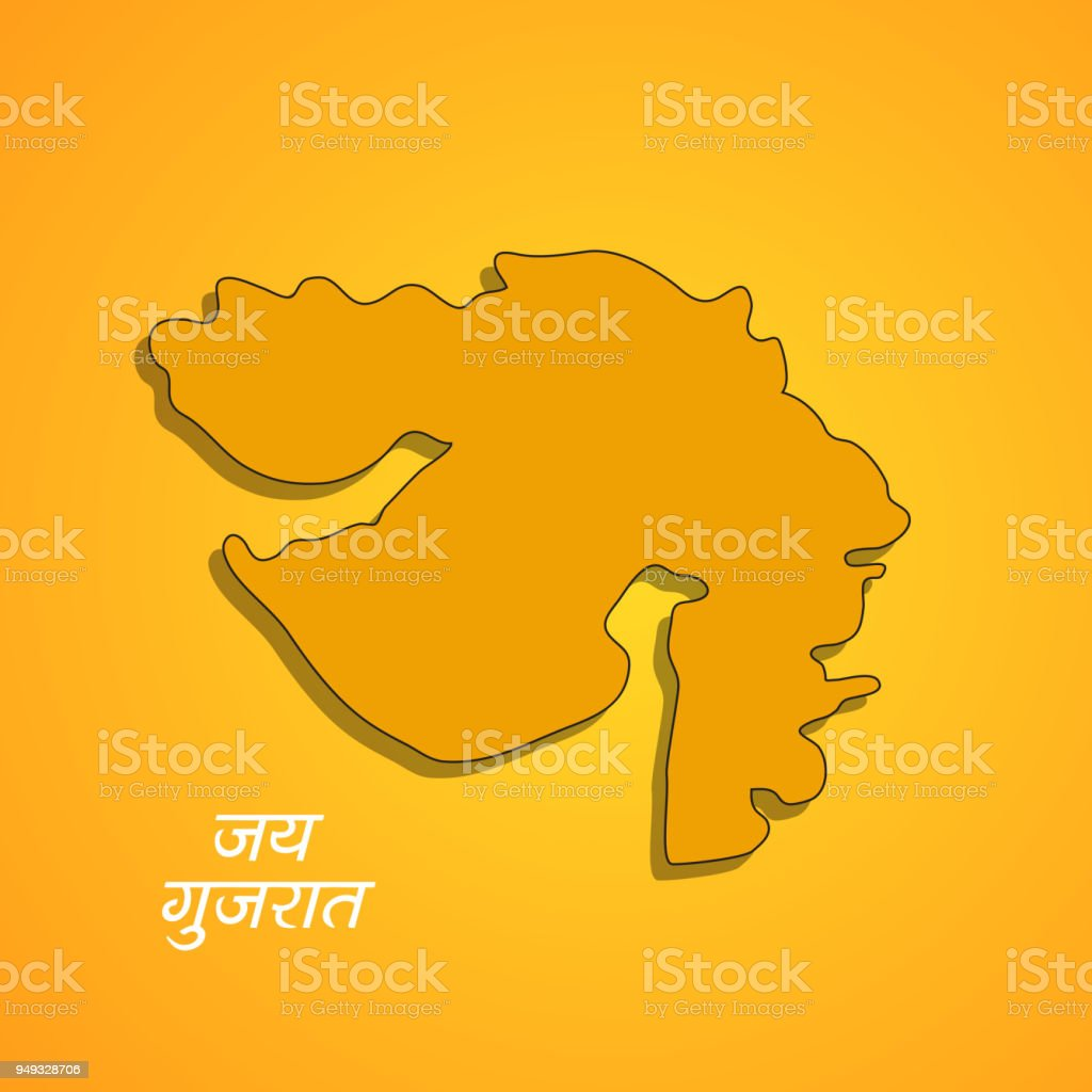 Illustration Of Indian State Gujarat Map With Hindi Text Jai ... on