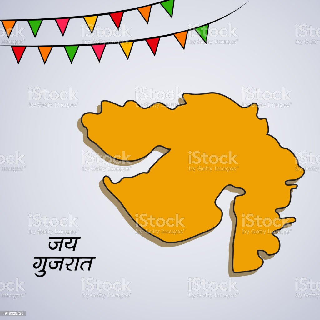 Illustration Of Indian State Gujarat Map With Hindi Text