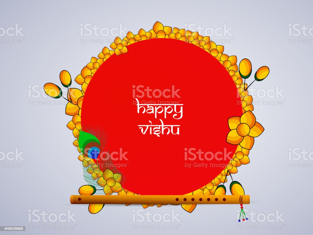 Illustration of indian state kerala hindu festival vishu background illustration of indian state kerala hindu festival vishu background royalty free illustration of indian state biocorpaavc Image collections