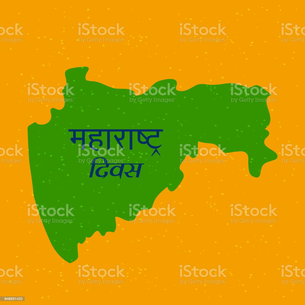Map Of Asia In Hindi.Illustration Of Indian State Maharashtra Map With Hindi Text