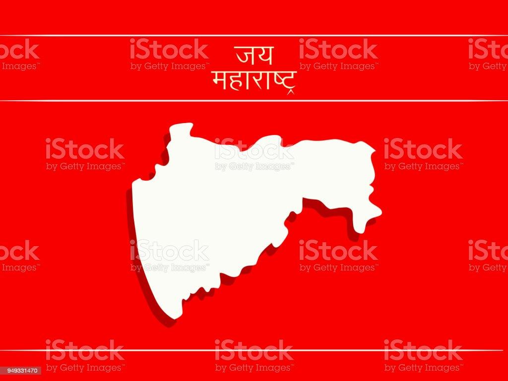 Illustration Of Indian State Maharashtra Map With Hindi Text