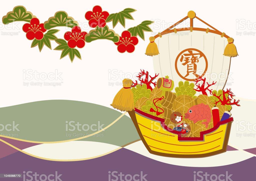 illustration of japanese new year calendar clip art illustration material in february japanese