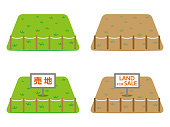 """illustration of land for sale""""land for sale"""" are written in Japanese."""