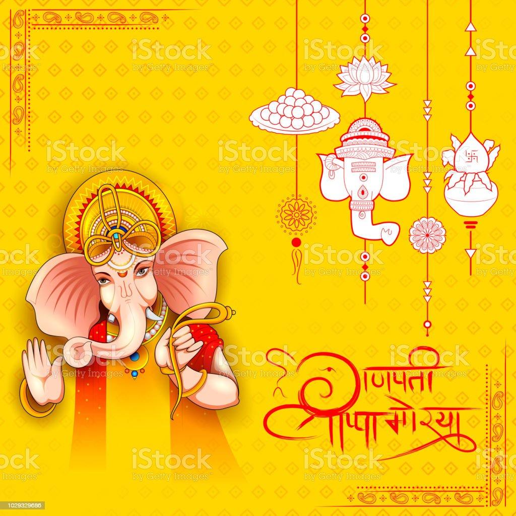 インドの祭典のガネーシュフェスティバル主スタジアムなど背景のイラスト