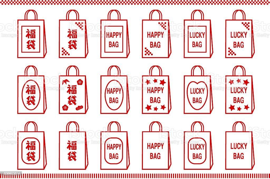 Illustration of Lucky Bag ベクターアートイラスト
