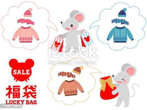 Illustration of mice choosing  lucky bags that understands the contents