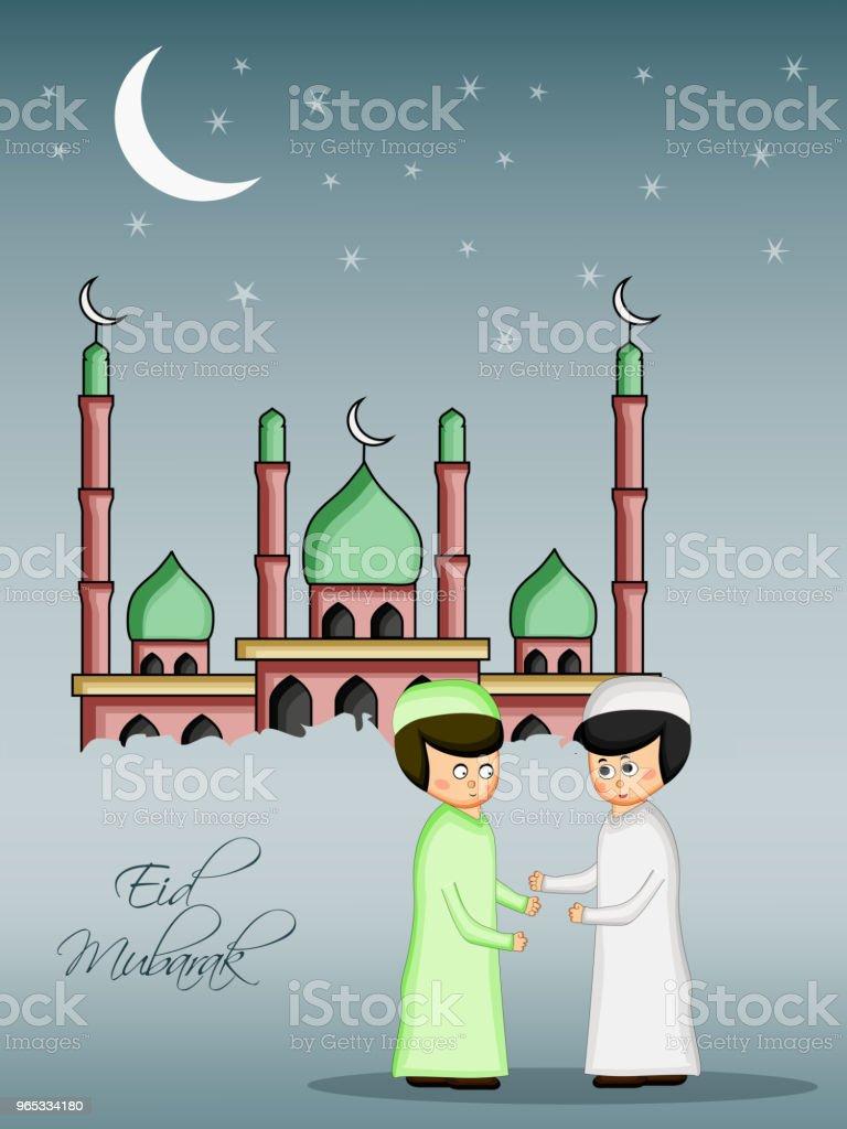 Illustration d'origine musulmane d'Eid festival - clipart vectoriel de Abstrait libre de droits