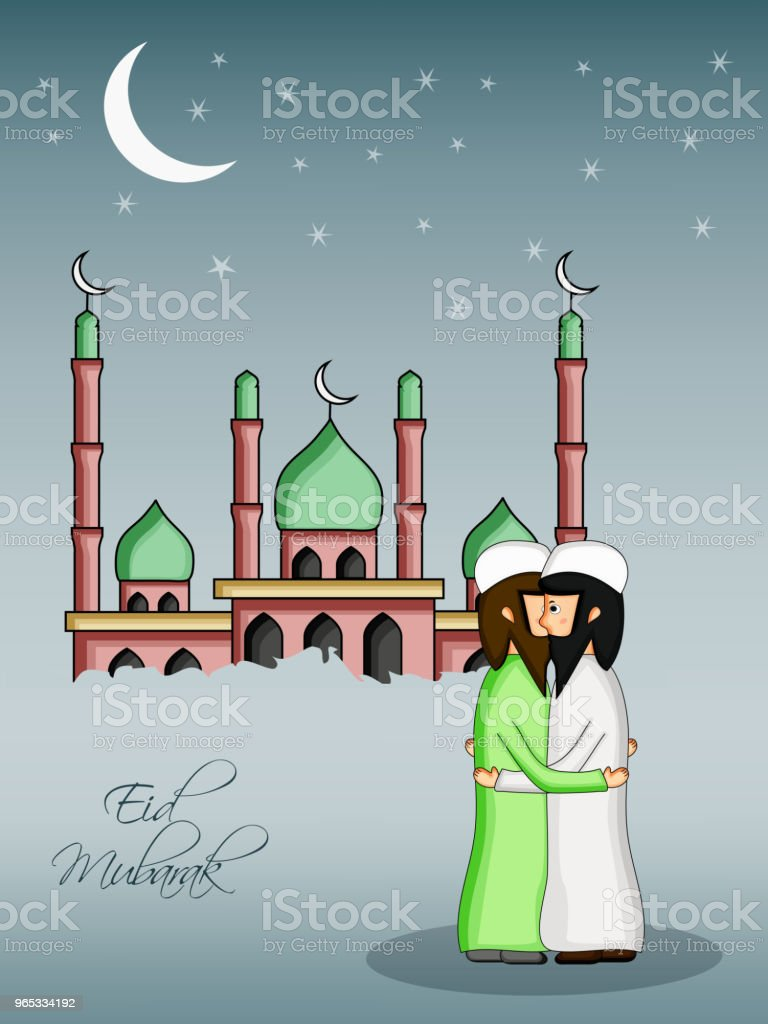 Illustration of Muslim festival Eid background royalty-free illustration of muslim festival eid background stock vector art & more images of abstract