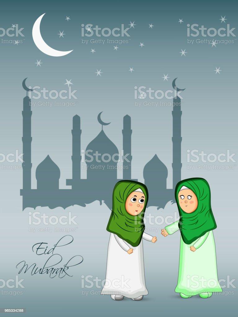 이슬람 축제 이드 배경 그림 - 로열티 프리 0명 벡터 아트