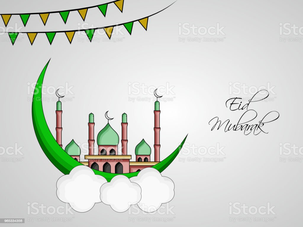 Illustration d'origine musulmane d'Eid festival - clipart vectoriel de Abstrait libre de droits